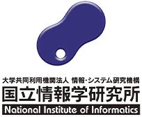 国立情報研究所